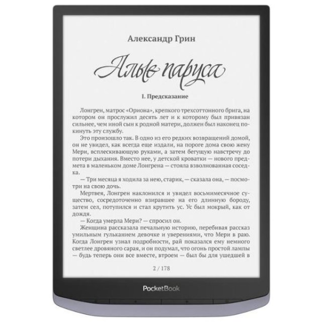 Электронная книга PocketBook 1040 InkPad X